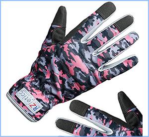 RZleticc garden gloves
