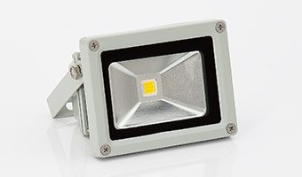 best outdoor led spotlights